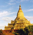 Luxury travel and tours - Artisans of Leisure - Bagan, Burma (Myanmar)